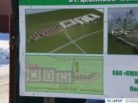 """План-схема микрорайона """"Южный-2"""""""