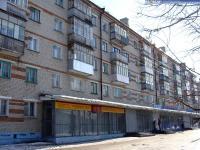 Дом 5 по улице Максимова