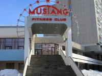 "Fitness club ""Mustang"""
