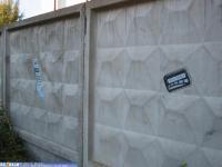 Забор здания ГТС (ул.К.Иванова 83)