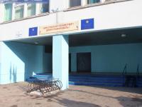 Школа №57