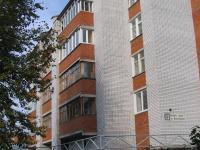 Дом 12 по улице Коллективная