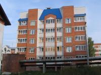 Дом 10А по улице Коллективная