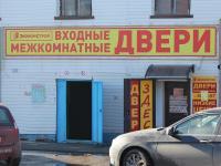 """""""ЭкономСтрой"""""""