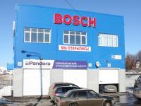 """Автомоечный центр """"Bosch"""""""