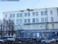 Дом 3 на проспекте Ивана Яковлева