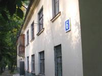 Дом 6 по улице Коллективная