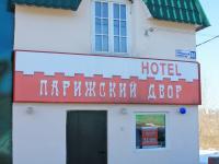 """Отель """"Парижский двор"""""""