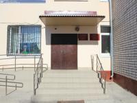 Чебоксарская специальная (коррекционная) общеобразовательная школа №3