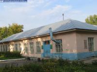 Физиотерапевтический корпус  клинического центра