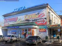 Дом 65 на улице Богдана Хмельницкого