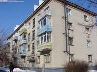 Дом 20 по улице Димитрова