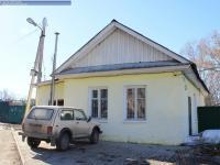 Дом 25В на улице Коммунальная Слобода