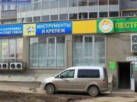 """Магазин """"Инструменты и крепеж"""""""