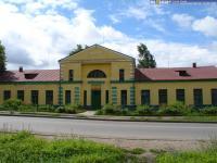 Канашский издательский дом