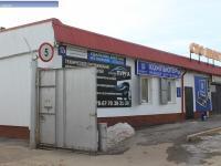 Дом 17А на улице 10-й Пятилетки