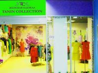 """Детская одежда """"Tanin Collection"""""""
