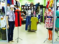 Женская и мужская одежда