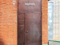 """Uplab"""