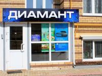 """ООО """"Диамант-ЭК"""""""