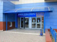 МТВ-центр