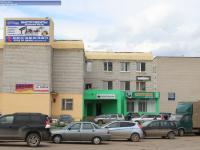 Дом 1А на улице Хевешской