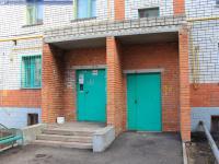 Дом 17-1 на улице Хевешской