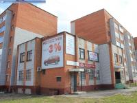 Дом 20А на улице Хевешской