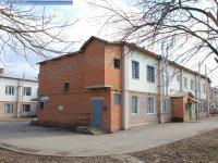Дом 29А на улице Хевешской
