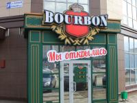 """Bourbon"""