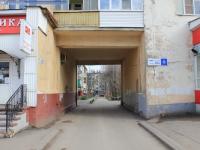 Арка между домами 13 и 15 на проспекте Мира