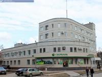 Дом 2А на проспекте Ивана Яковлева