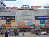 Торгово-развлекательный центр МТВ