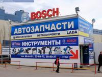 """Магазин инструментов """"Bosch"""""""