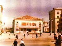 """Кинотеатр """"Мир"""" (70-е годы)"""
