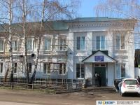 Алатырская психиатрическая больница