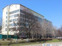 ОАО «Завод «Электроприбор»