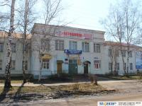Московский гуминатирно-экономический институт