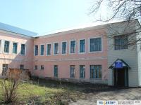 Центр гигиены и эпидемологии