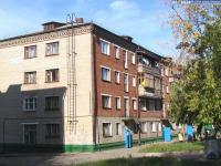 Дом 33 по улице Декабристов