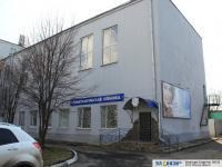 Стоматологическая клиника (городской ДК)