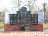 Стела героев Великой Отечественной