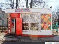 """Павильон """"Фрукты-овощи"""""""