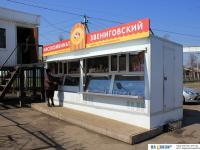 """Торговый павильон """"Звениговский"""""""