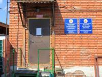 Алатырское межрайонное патологоанатомическое отделение