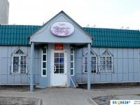 "Магазин ""Каравай-1"""