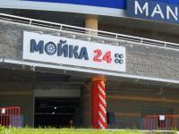 """Мойка 24 """"Каскад"""""""