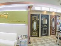 Салон-магазин «Геона»