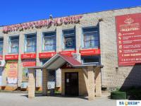 Центр торговли и услуг