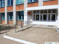 Красноармейская средняя общеобразовательная школа